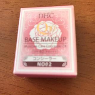 ディーエイチシー(DHC)の DHCコンシーラーN002(コンシーラー)