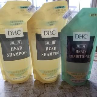 ディーエイチシー(DHC)のDHC薬用ヘッドシャンプー詰め替え用2個(シャンプー)