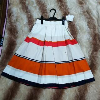 デンドロビウム(DENDROBIUM)の新品BABYLONE ボーダー夏物スカート(ひざ丈スカート)