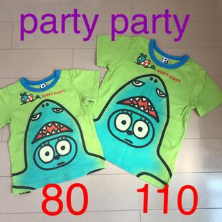 パーティーパーティー(PARTYPARTY)のparty party☆Tシャツ 80・110(Tシャツ/カットソー)