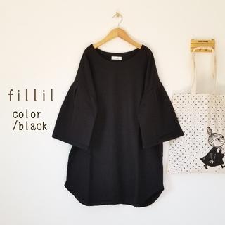 メルロー(merlot)のChina様(Tシャツ(長袖/七分))