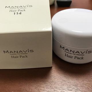 【新品】マナビス ヘアーパック MANAVI'S  ヘアパック(ヘアパック/ヘアマスク)