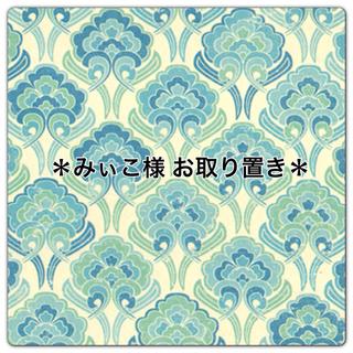 キラキラ*カットソー(カットソー(半袖/袖なし))