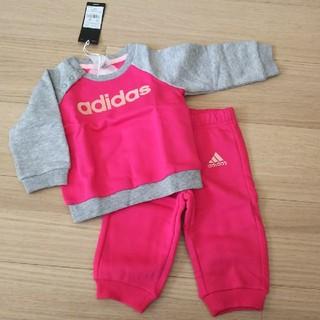 アディダス(adidas)の70 adidas ベビーパジャマ ピンク(パジャマ)