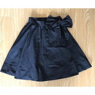 アンドクチュール(And Couture)のアンドクチュール フレアスカート And Couture(ひざ丈スカート)