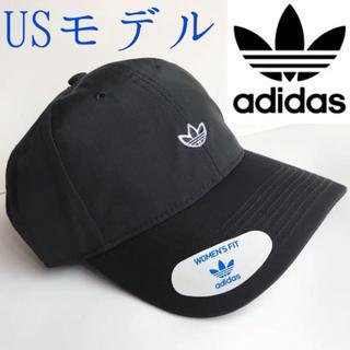アディダス(adidas)のレア【新品】adidas アディダス USA レディース キャップ(キャップ)