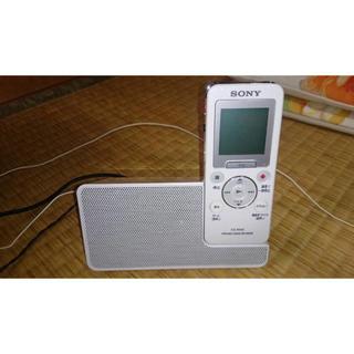 ソニー(SONY)のソニーポータブル ラジオレコーダー ICZ-R100(ラジオ)