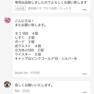 jasperさま(リビング収納)