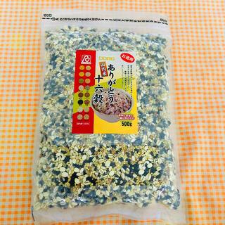 国内産☆ 雑穀米 十六穀 ~チャック付き袋で保管が便利~(米/穀物)