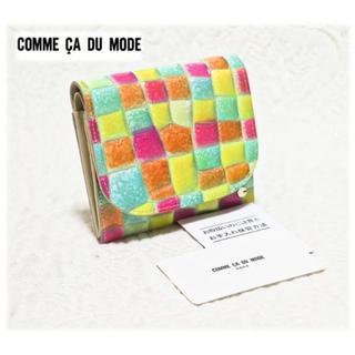 38ba69ff6d6a COMME CA DU MODE 財布. ¥6,700. コムサデモード(COMME CA DU MODE)の希少色!新品【コム サ デモード