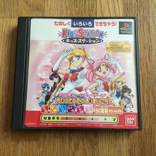 プレイステーション(PlayStation)のキッズステーション 美少女戦士セーラームーンワールド 中古 プレステ (家庭用ゲームソフト)