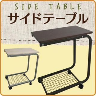 キッチン 収納 キッチンラック マルチサイドテーブル ベッドサイド ワゴン(コーヒーテーブル/サイドテーブル)