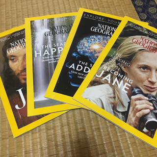national geographic  9.10.11.12月号 洋書(その他)