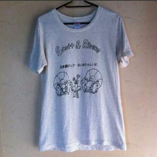 ギルタン(GILDAN)のScott & Rivers バンドTシャツ(ミュージシャン)
