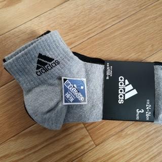 アディダス(adidas)のadidas 靴下(ソックス)