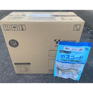 東邦ガス☆都市ガス用ガスファンヒーター★NC-41FSE☆未開封☆2mホース付!(ファンヒーター)