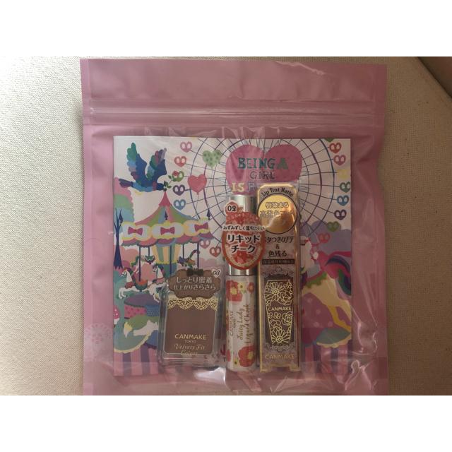 MARY QUANT(マリークワント)のマリクワ  キャンメイク コスメ/美容のベースメイク/化粧品(アイライナー)の商品写真