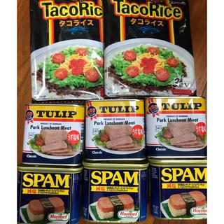 チューリップポーク3缶.スパム(減塩)3缶.タコライス2袋(缶詰/瓶詰)