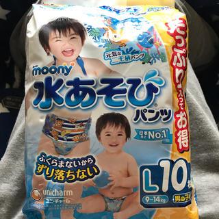 10枚 水遊びパンツ(その他)