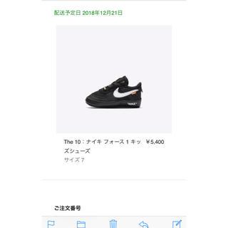 ナイキ(NIKE)のエアフォース1 キッズ the ten black (スニーカー)
