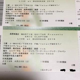 Eric Clapton 来日ツアー 連番2枚(海外アーティスト)