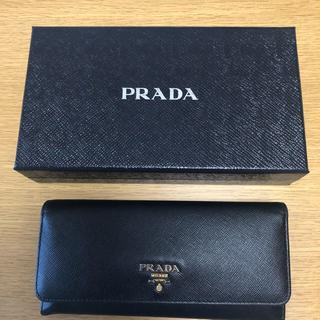 8f8eaef2041b プラダ(PRADA)のPRADA ☆ 長財布 サフィアーノ マルチカラー(財布)
