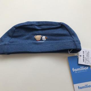 ファミリア(familiar)の新品 ファミリア スイムキャップ S 47〜49cm 水泳帽(水着)