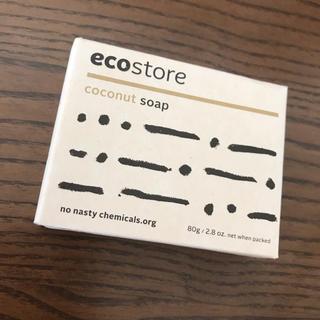 コスメキッチン(Cosme Kitchen)の【ECO STORE】ココナッツソープ♡(ボディソープ/石鹸)