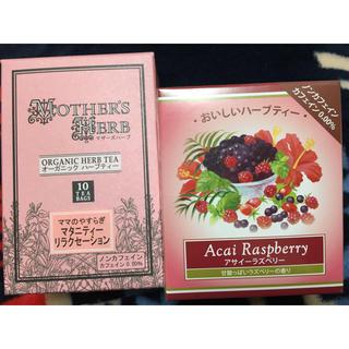 セイカツノキ(生活の木)のカヨカヨ様専用 アサイーラズベリーティーのみ(その他)