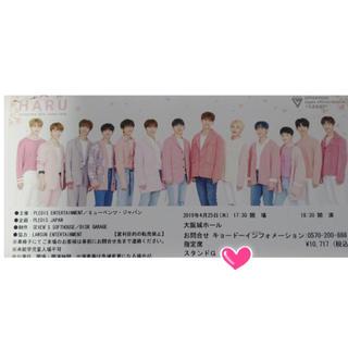 SEVENTEEN JAPAN TOUR 4/25大阪城1枚(海外アーティスト)