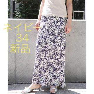 エディットフォールル(EDIT.FOR LULU)のedit for lulu フラワースカート 青(ロングスカート)