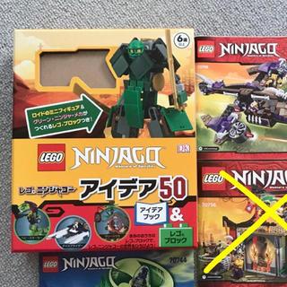 レゴ(Lego)のゆう様専用!!!(その他)
