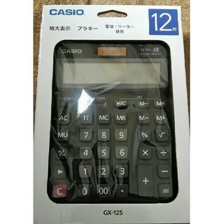 カシオ(CASIO)のCASIO gx-12s 大型電卓(その他)