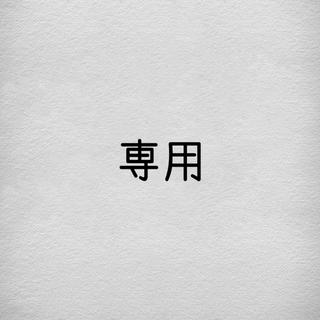 椿様 専用(伝統芸能)