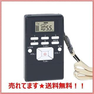 【超絶★人気】ポータブルラジオ 小型FM高感度 クロックラジオ(ラジオ)