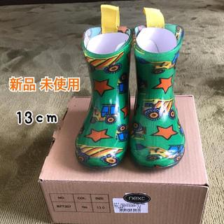 ネクスト(NEXT)の長靴 13cm(長靴/レインシューズ)