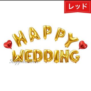 結婚式 バルーン 飾り(ウェルカムボード)