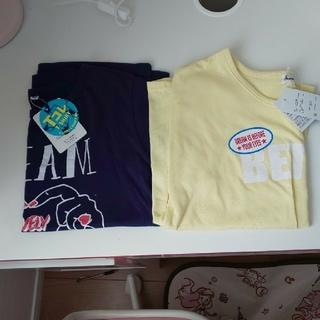シマムラ(しまむら)の専用出品150  新品 Tシャツ 2枚セット(Tシャツ/カットソー)