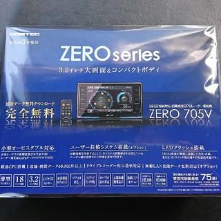コムテック レーダー ZERO 705V  新品(レーダー探知機)