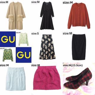 ジーユー(GU)の送込10点セット GU コーデ まとめ売り(セット/コーデ)