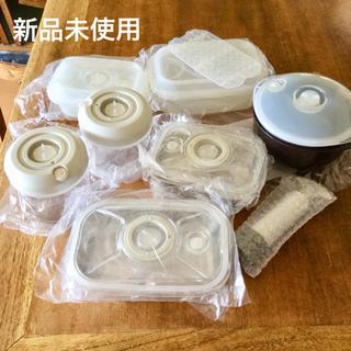 アサヒケイキンゾク(アサヒ軽金属)の【新品未使用】アサヒ軽金属 真空保存容器セット(容器)