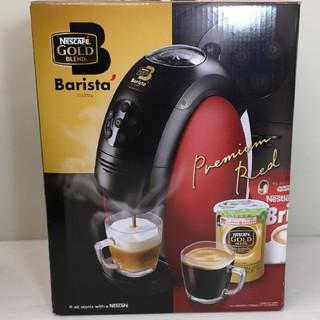 ネスレ(Nestle)の新品ネスカフェ バリスタ レッド (コーヒーメーカー)