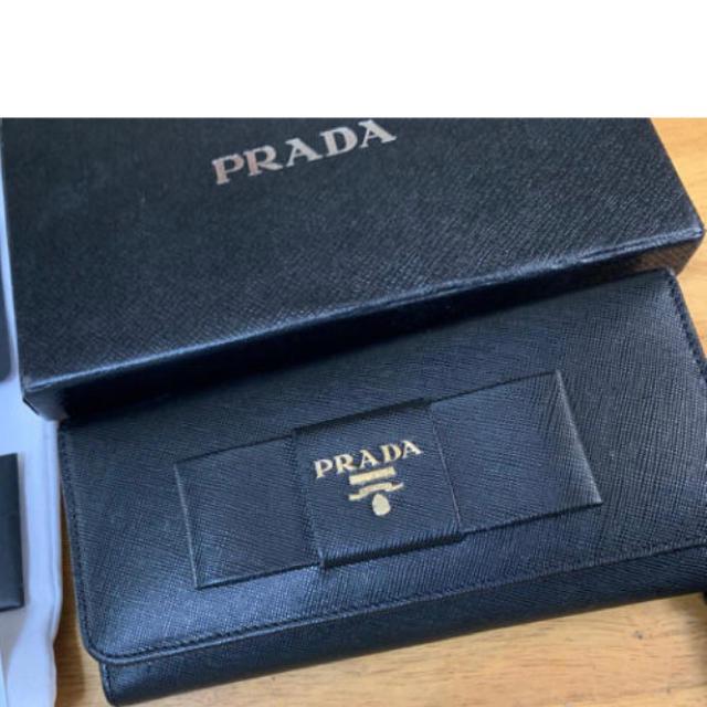 443d93ad26d5 PRADA(プラダ)のプラダ PRADA 長財布 二つ折り ウォレット 黒 リボン ブラック かわいい