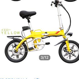 フル電動アシスト自転車(自転車本体)