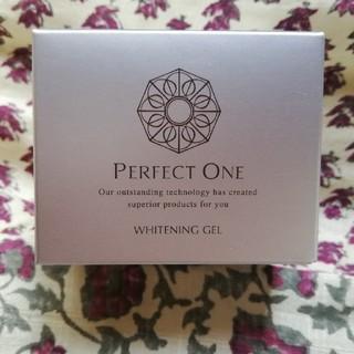 パーフェクトワン(PERFECT ONE)のパーフェクトワン 薬用ホワイトニングジェル75g(オールインワン化粧品)