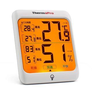湿度計 デジタル温湿度計 室内温度計 最高最低温湿度値表示(その他)