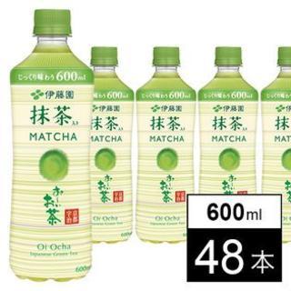 イトウエン(伊藤園)の[48本]伊藤園 抹茶入り おーいお茶 PET 600ml(茶)