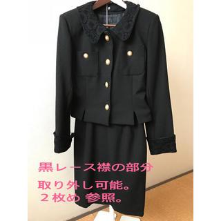 ザジ(ZAZIE)のスーツ フォーマル  ★値下げ★上下組 ブラック ZAZIE(スーツ)