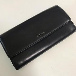 273fa5568d63 2ページ目 - ディーゼル 財布(レディース)の通販 700点以上   DIESELの ...