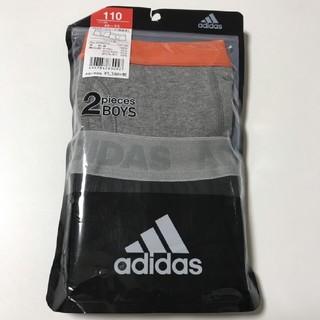 アディダス(adidas)の110cm adidasボクサーパンツ♪2枚組(下着)
